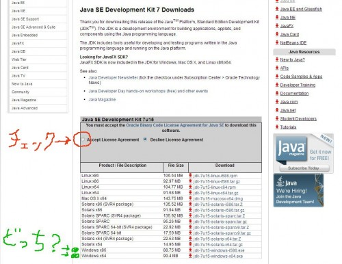 java-download2