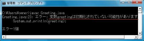 c_error