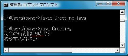 greeting-5