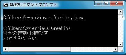 greeting02