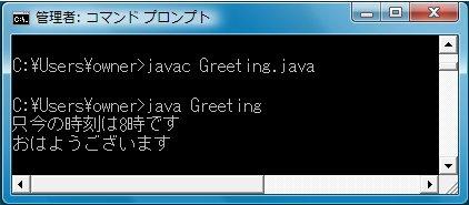greeting08