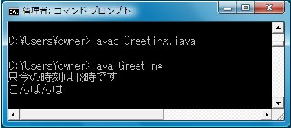 greeting18