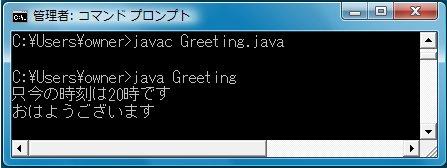 greeting2