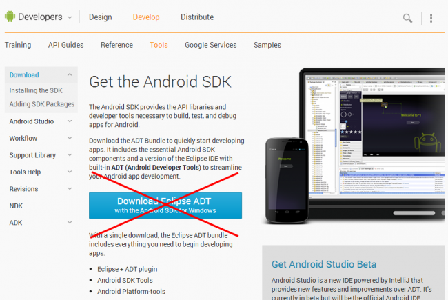 android-sdk-dl