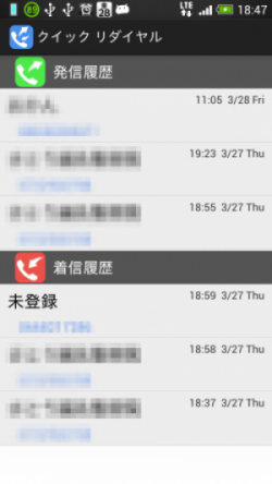 screenshot_ja