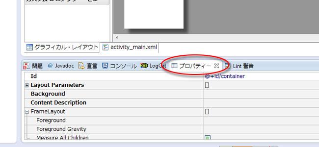 activity_main3