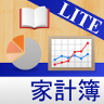 icon_kakeibo_lite96